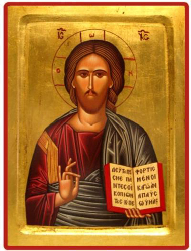 Picture of Icon: Jesus Christ Pantocrator