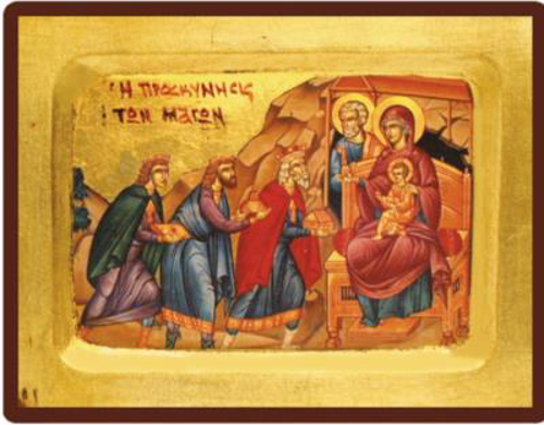 Picture of Icon: Adoration of the Magi