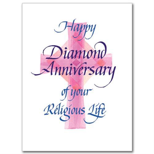Picture of Diamond Anniversary - Religious Life